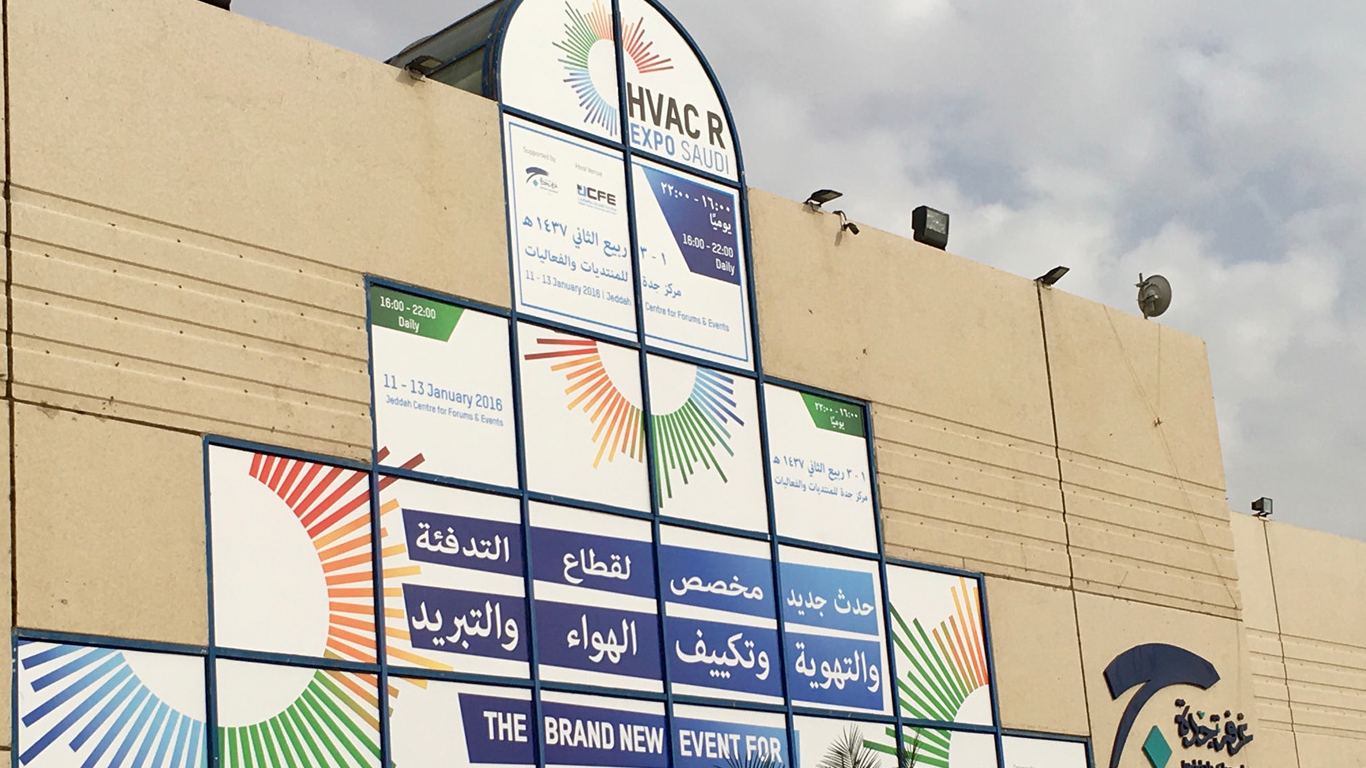2016 Saudi HVAC Expo in Jeddah