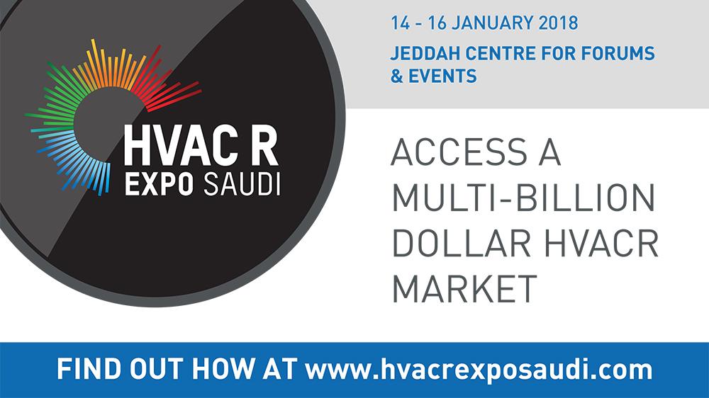 2018 - HVAC R Expo Saudi